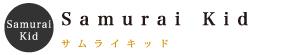 武士道.comロゴ